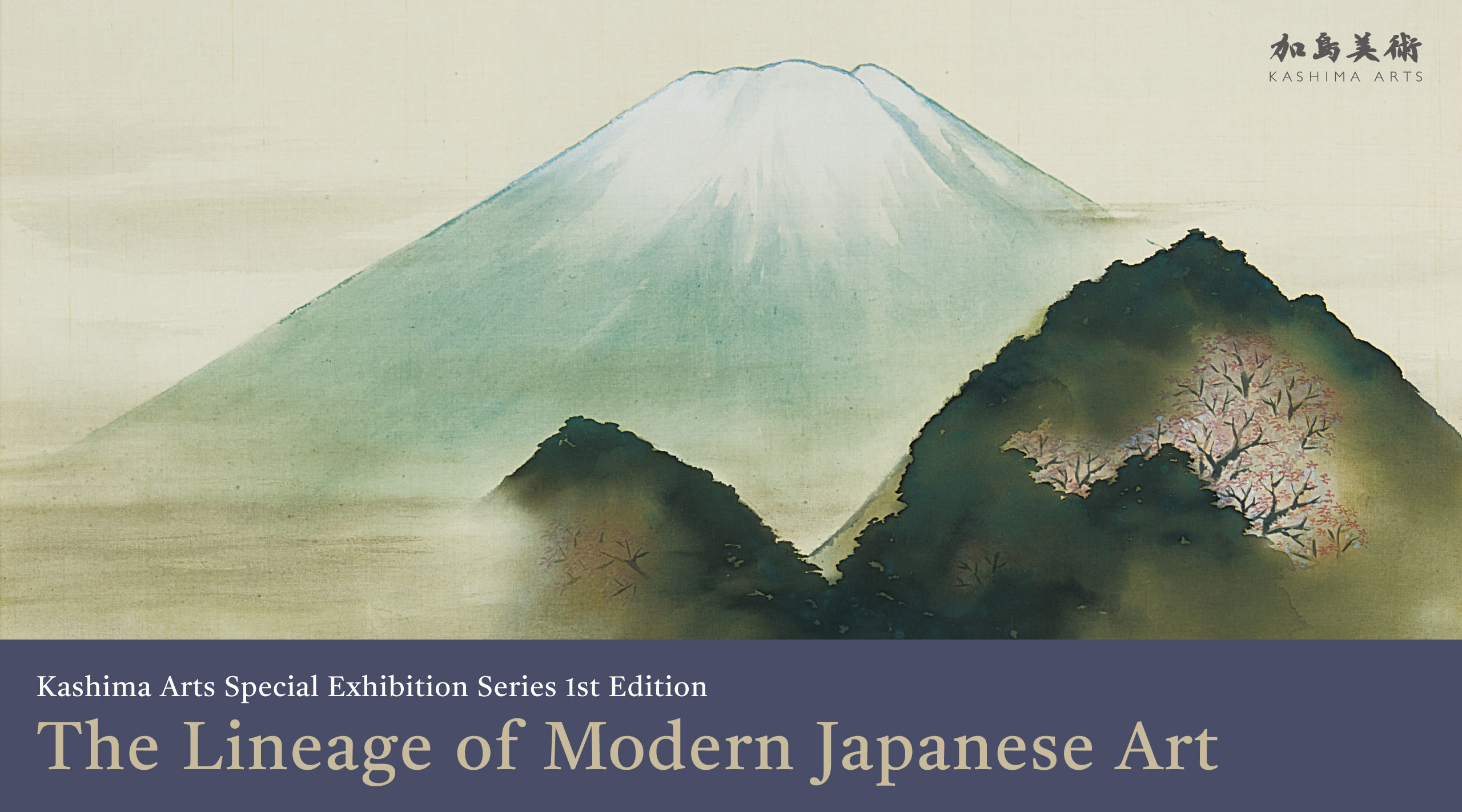 The Lineage of Modern Japanese Art