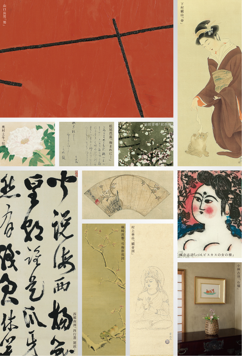 美術品展示販売会「美祭-BISAI-」18主な出品作品