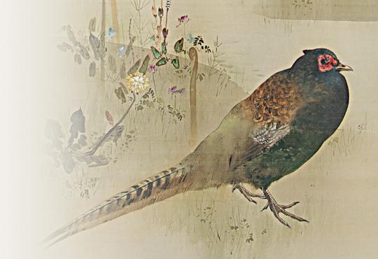 国際化と国鳥:春花鶏図