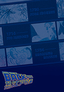 「バック・トゥ・ザ・江戸絵画」カタログイメージ