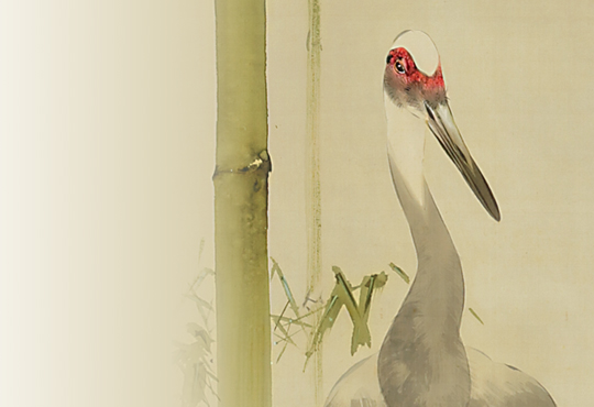 ある鶴の肖像:竹に真鶴